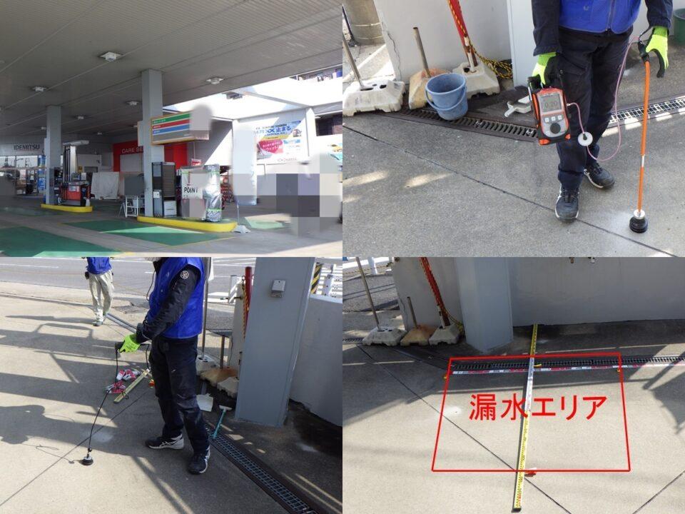 愛知県豊田市ガソリンスタンド様